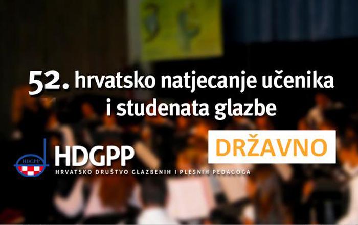 Nagrađeni učenici &#8211; </br><small>52. natjecanje učenika i studenata </br>glazbe i  plesa</small>