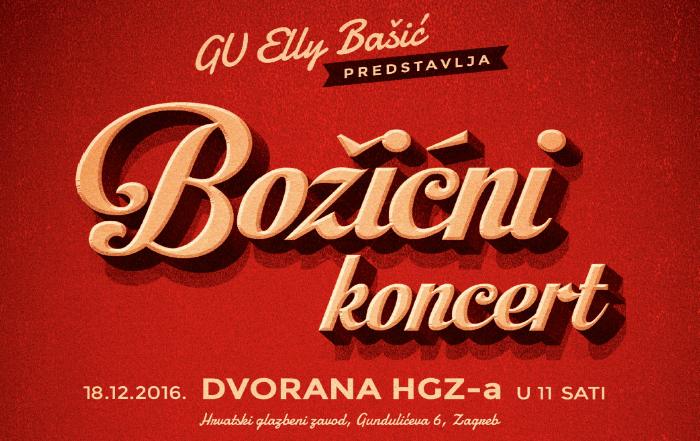 nasl-bozicni2016